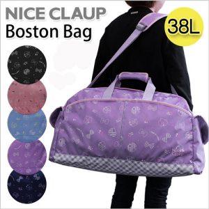Túi du lịch NAISG lap NICE CLAUP 2WAY Boston bag yell NC328
