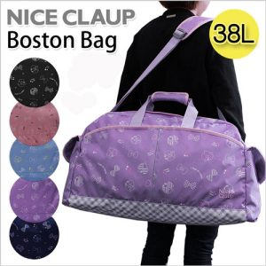 Túi du lịch NAISG lap NICE CLAUP 2WAY Boston bag yell NC328